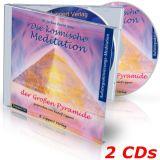 DOPPEL CD - Die kosmische Meditation der Großen Pyramide